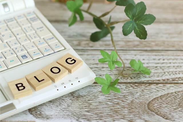 ブログパソコン